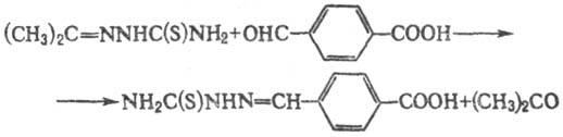http://www.pora.ru/image/encyclopedia/2/4/7/14247.jpeg