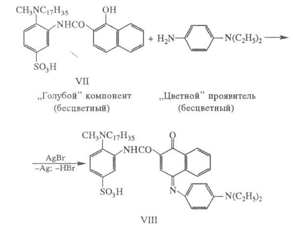 http://www.pora.ru/image/encyclopedia/3/5/0/16350.jpeg