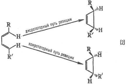 http://www.pora.ru/image/encyclopedia/3/9/3/12393.jpeg