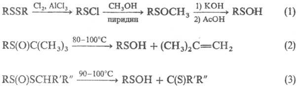 http://www.pora.ru/image/encyclopedia/5/2/2/13522.jpeg