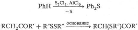 http://www.pora.ru/image/encyclopedia/5/4/9/13549.jpeg